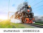 vintage black steam locomotive... | Shutterstock . vector #1008833116