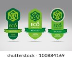ecological recycle labels  ... | Shutterstock .eps vector #100884169
