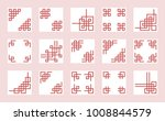 chinese knots  border and frame ... | Shutterstock .eps vector #1008844579