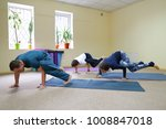 boy and girl perform yoga... | Shutterstock . vector #1008847018