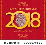 chinese new year background... | Shutterstock .eps vector #1008879616