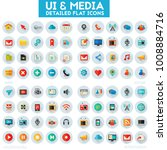 ui and multimedia big icon set