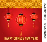 chinese new year greeting card... | Shutterstock .eps vector #1008900190