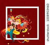 chinese lunar new year lion... | Shutterstock .eps vector #1008903460