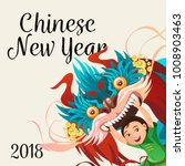 chinese lunar new year lion... | Shutterstock .eps vector #1008903463