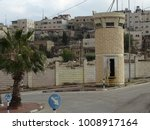 Part Of Hebron  Palestinian...