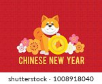 2018 chinese new year  year of... | Shutterstock .eps vector #1008918040