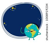 cute cartoon earth  vector... | Shutterstock .eps vector #1008919234