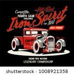 vector hot rod custom car... | Shutterstock .eps vector #1008921358