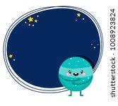 cute cartoon uranus  planet ... | Shutterstock .eps vector #1008923824