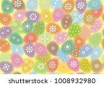 vector easter seamless pattern  ... | Shutterstock .eps vector #1008932980