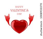 red valentine heart with rock...   Shutterstock .eps vector #1008933370