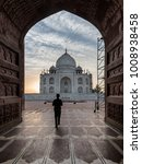 agra india 2016  tourist waking ... | Shutterstock . vector #1008938458