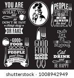 set of vector inscriptions in... | Shutterstock .eps vector #1008942949