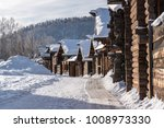 village street in siberia | Shutterstock . vector #1008973330