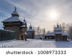 the ancient wooden building of... | Shutterstock . vector #1008973333