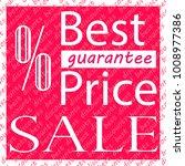 sale  best price guaranteed | Shutterstock .eps vector #1008977386