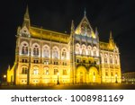 building of hungarian... | Shutterstock . vector #1008981169
