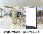 light box with luxury shopping... | Shutterstock . vector #1008981616