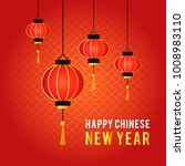 postcard chinese new year... | Shutterstock .eps vector #1008983110