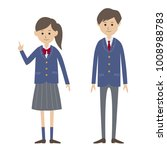 students in uniform | Shutterstock .eps vector #1008988783