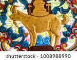 lanna style wood carving in... | Shutterstock . vector #1008988990