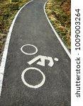 Small photo of Bicycle lane, Bike lane close to prepared land