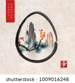 easter card in japanese style.... | Shutterstock .eps vector #1009016248