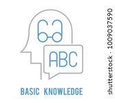 basic knowledge outline icon   Shutterstock .eps vector #1009037590