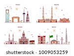 detailed architecture of riyadh ... | Shutterstock .eps vector #1009053259