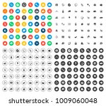 supermarket icons set | Shutterstock .eps vector #1009060048
