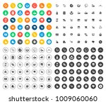 sale icons set | Shutterstock .eps vector #1009060060