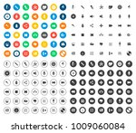 media icons set | Shutterstock .eps vector #1009060084