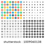 fashion icons set | Shutterstock .eps vector #1009060138