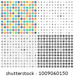 computer icons set | Shutterstock .eps vector #1009060150