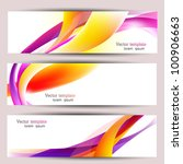set of three colorful banners....