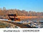 Winter Morning Landscape. Bench ...