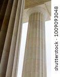 Small photo of Lincoln Memorial, Washington DC modeled after Greek Doric columns