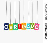 thank you in portuguese... | Shutterstock .eps vector #1009104349