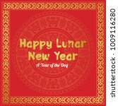 lunar new year greeting card.... | Shutterstock .eps vector #1009116280