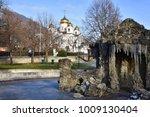 Pyatigorsk Russia   January 11...