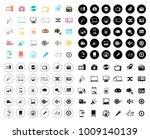 multimedia icons set   Shutterstock .eps vector #1009140139