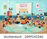 kindergarten poster with kids...   Shutterstock .eps vector #1009142266