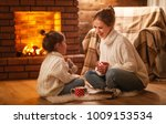 family mother and child... | Shutterstock . vector #1009153534