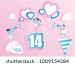 lovely joyful couple on pink... | Shutterstock .eps vector #1009154284