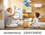 happy family mother housewife... | Shutterstock . vector #1009154830