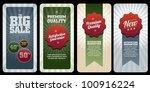 various vector commercial... | Shutterstock .eps vector #100916224