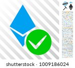 valid ethereum crystal icon...