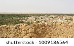 A View Of Siwa Oasis Houses An...