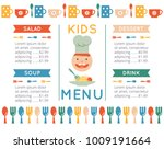 cute colorful kids meal menu... | Shutterstock .eps vector #1009191664